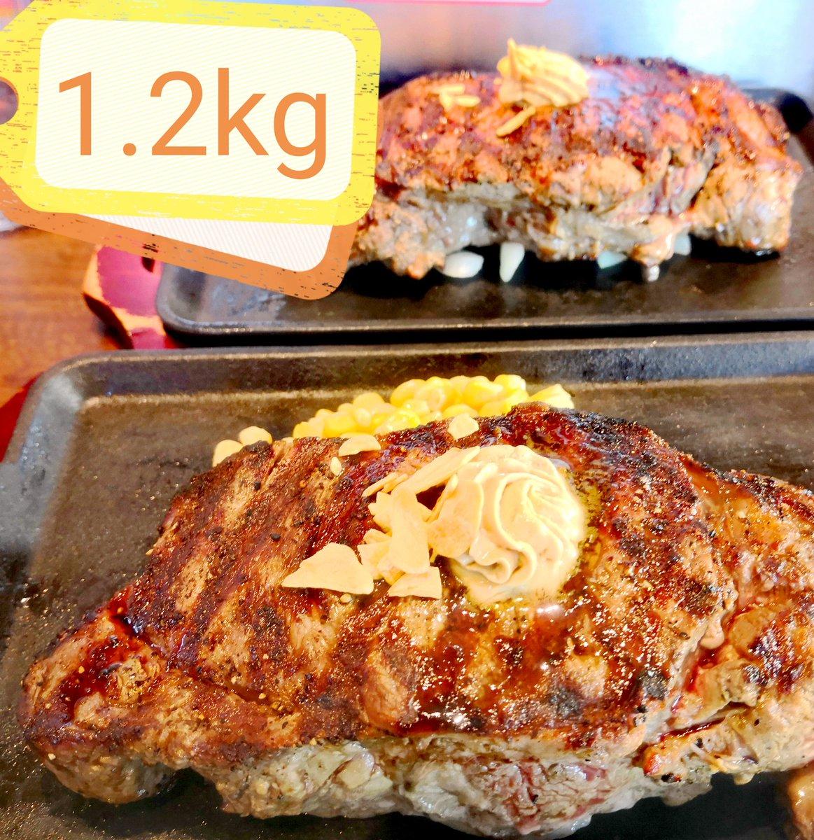 いつぞやの動画で食べる羽目になった肉1kgになりますご査収下さいなんか量増えてますけど、誤差です。