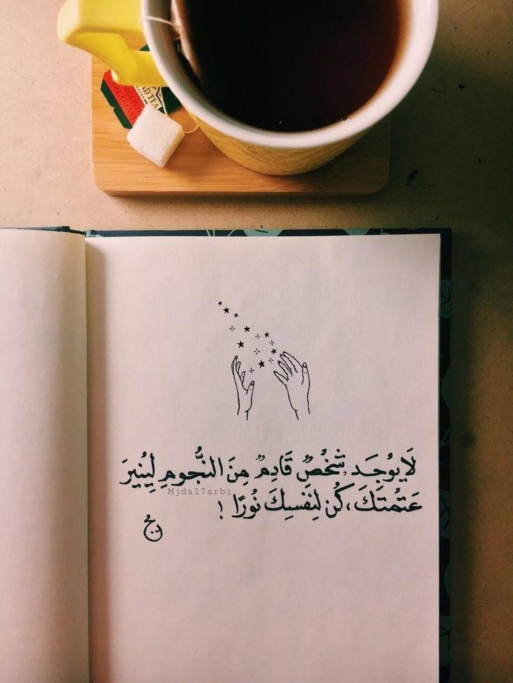 #امطار_الرياض_الان  .. https://t.co/dnYdPXqhwv