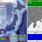 震度3 Twitter Photo
