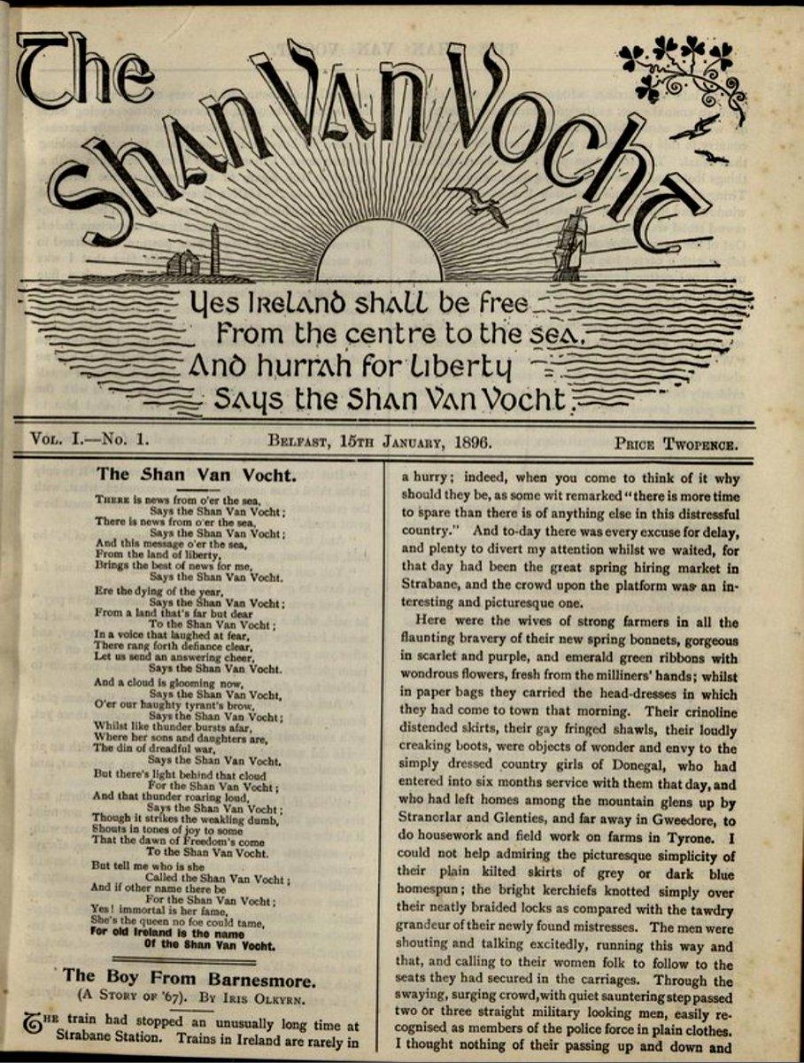 shan van vocht