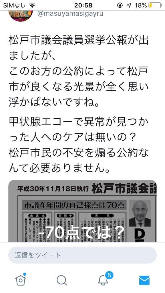 """横川圭希 on Twitter: """"これも来..."""