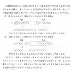 さくらんぼ計算 Twitter Photo