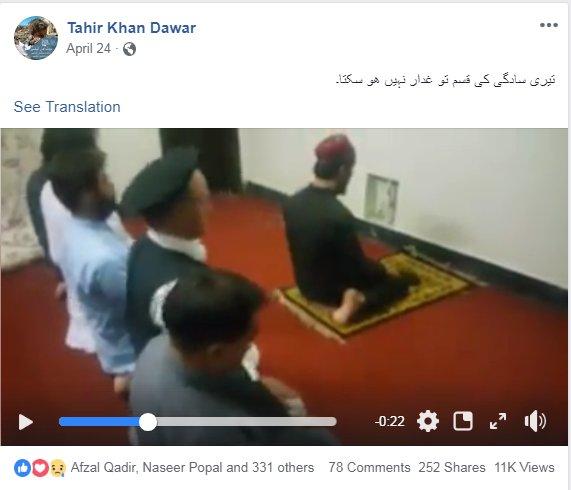 Some Facebook Post Of #ShaheedTahirDawar He Support Pashtun Nationality!! #TahirDawar<br>http://pic.twitter.com/0itIk46GUs