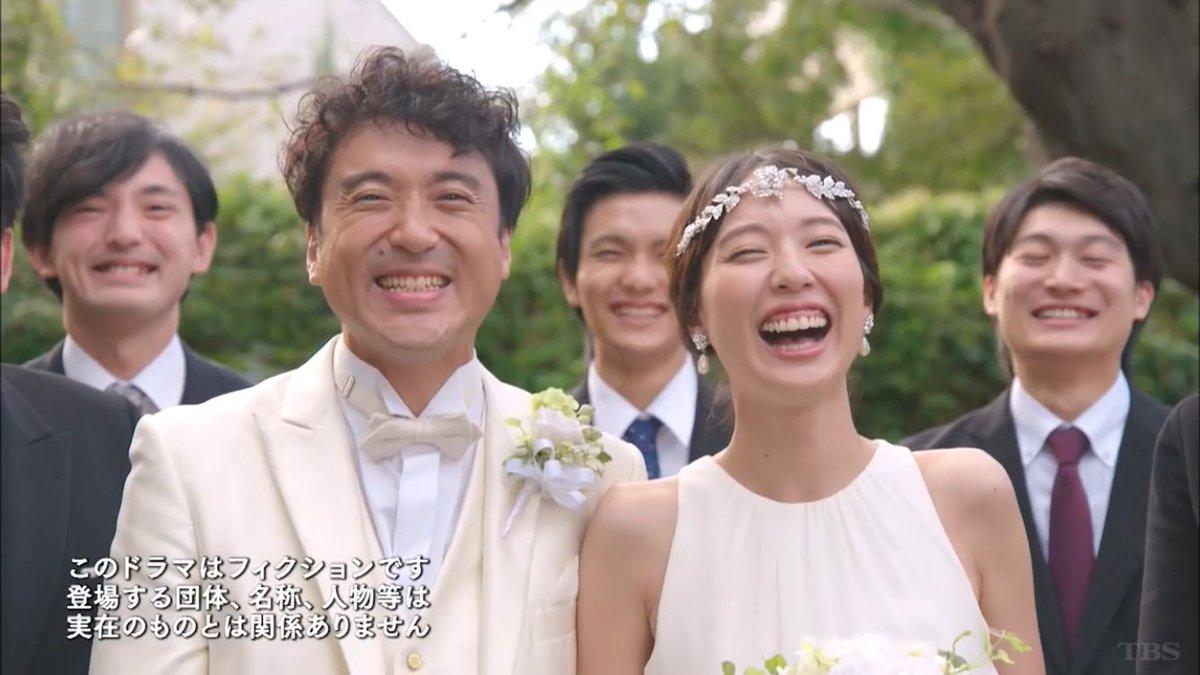 戸田 恵梨香 結婚