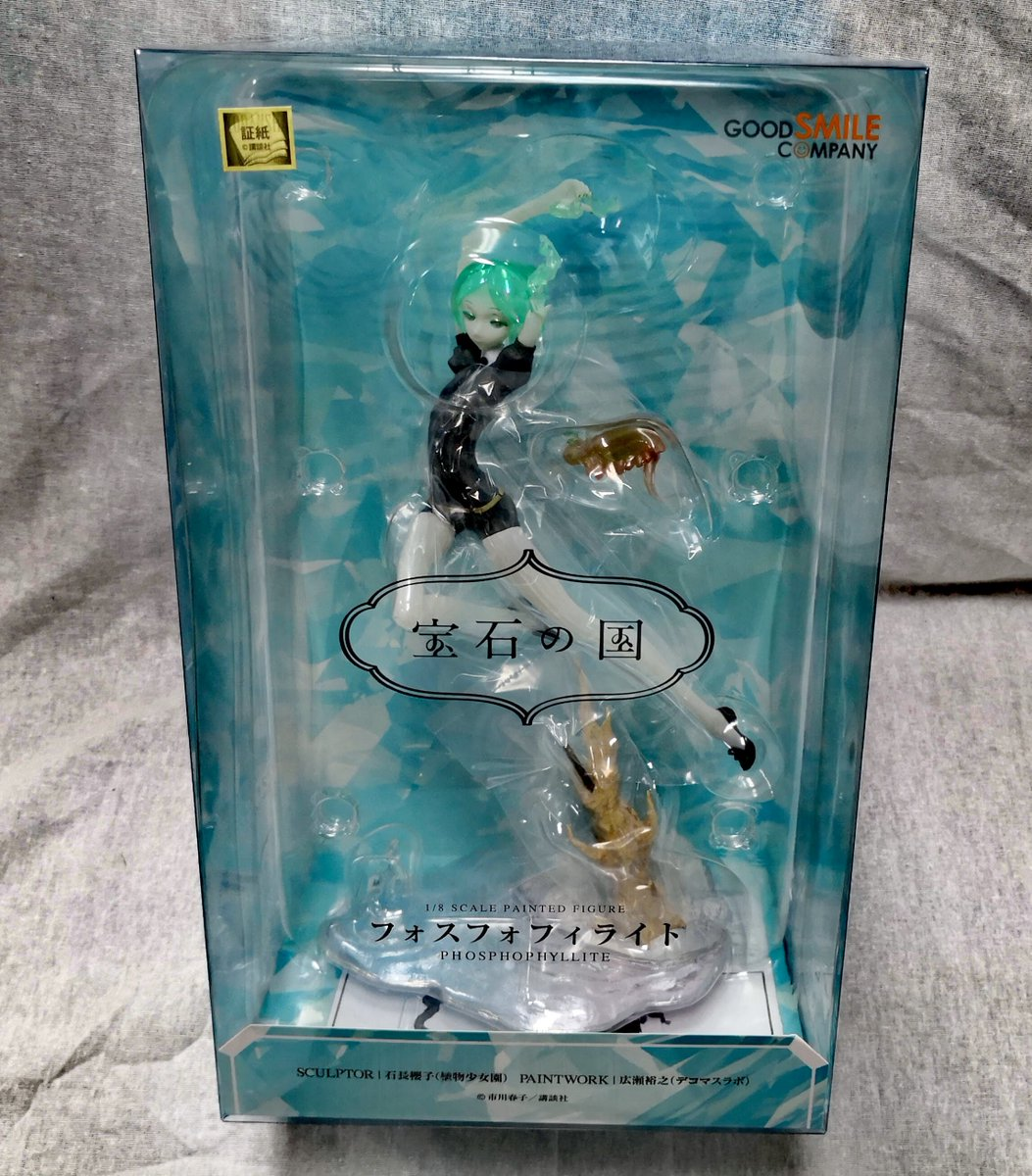 Land of the Lustrous  Phosphophyllite 1//8 Complete Figure Good Smile Company