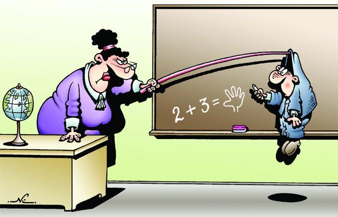 Смешные картинки учительницы математики, картинки мужчин