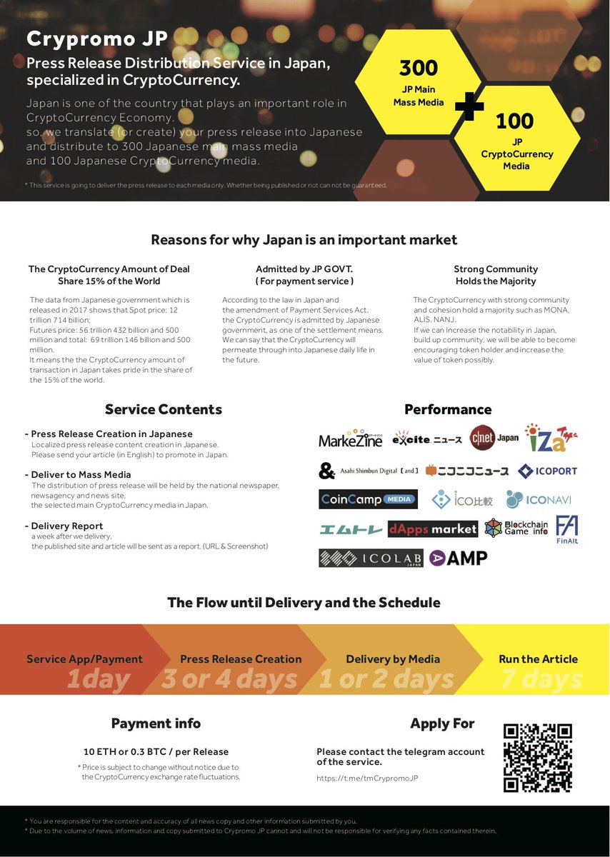 japan cryptocurrency law