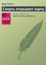 book the zebrafish 1 cellular and developmental
