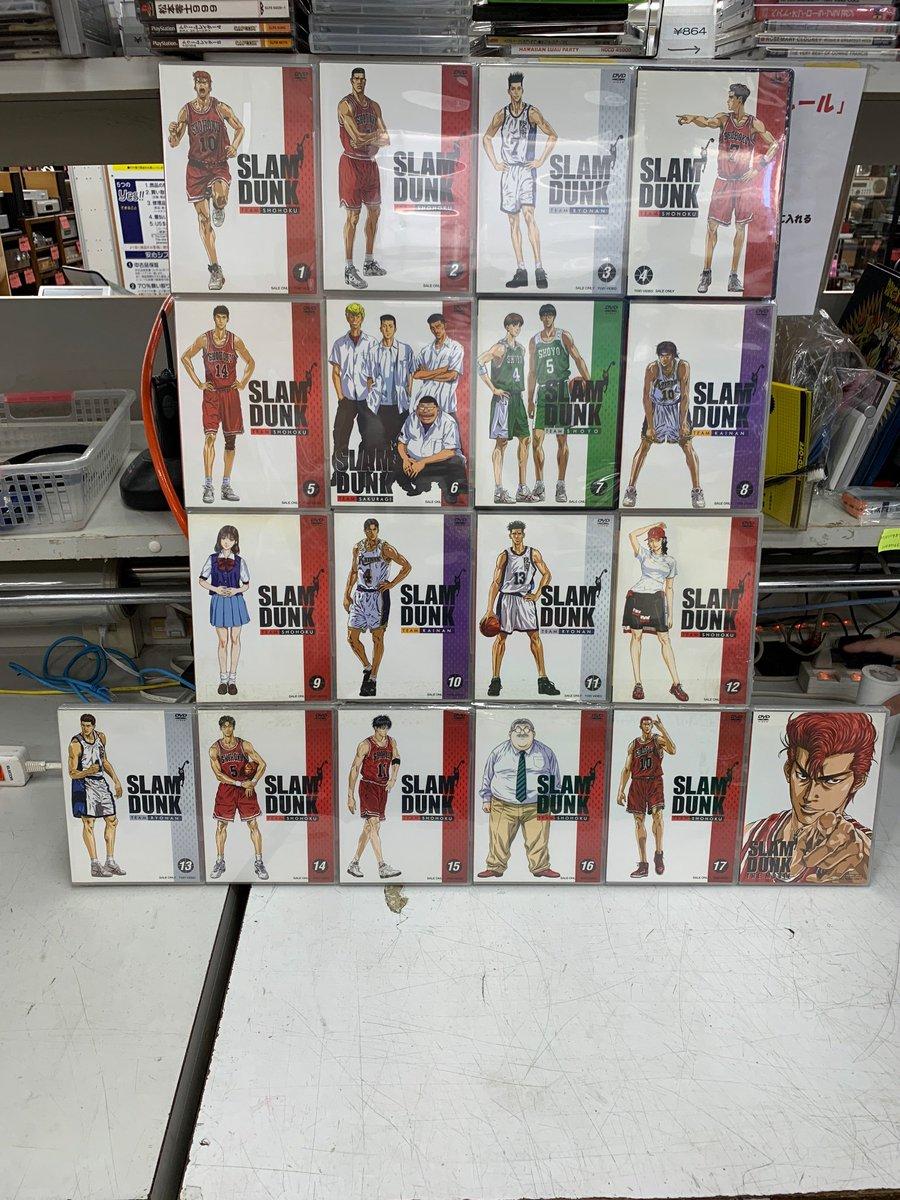 ハードオフ八王子大和田店の画像