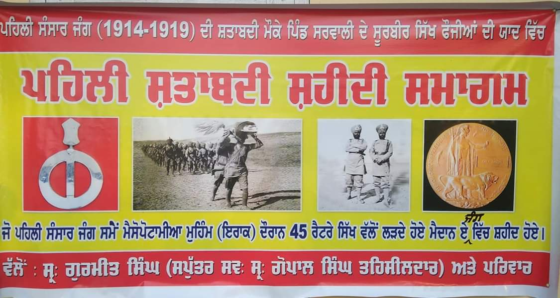 We as descendants commemorated #WW1.100 Yrs. ago #SikhSoldiers fought fiercely & got martyrdom.#LestWeForget #WeWereThereToo #BasraMemorial