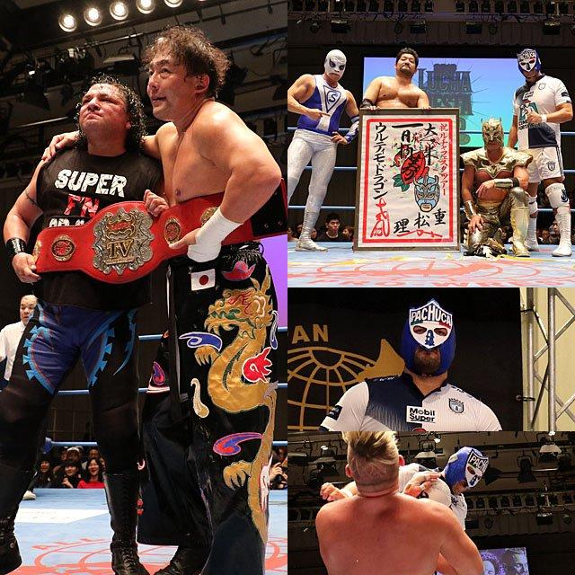 """AJPW:""""Lucha Fiesta Tour 2018"""" Presencia mexicana en Japón 5"""