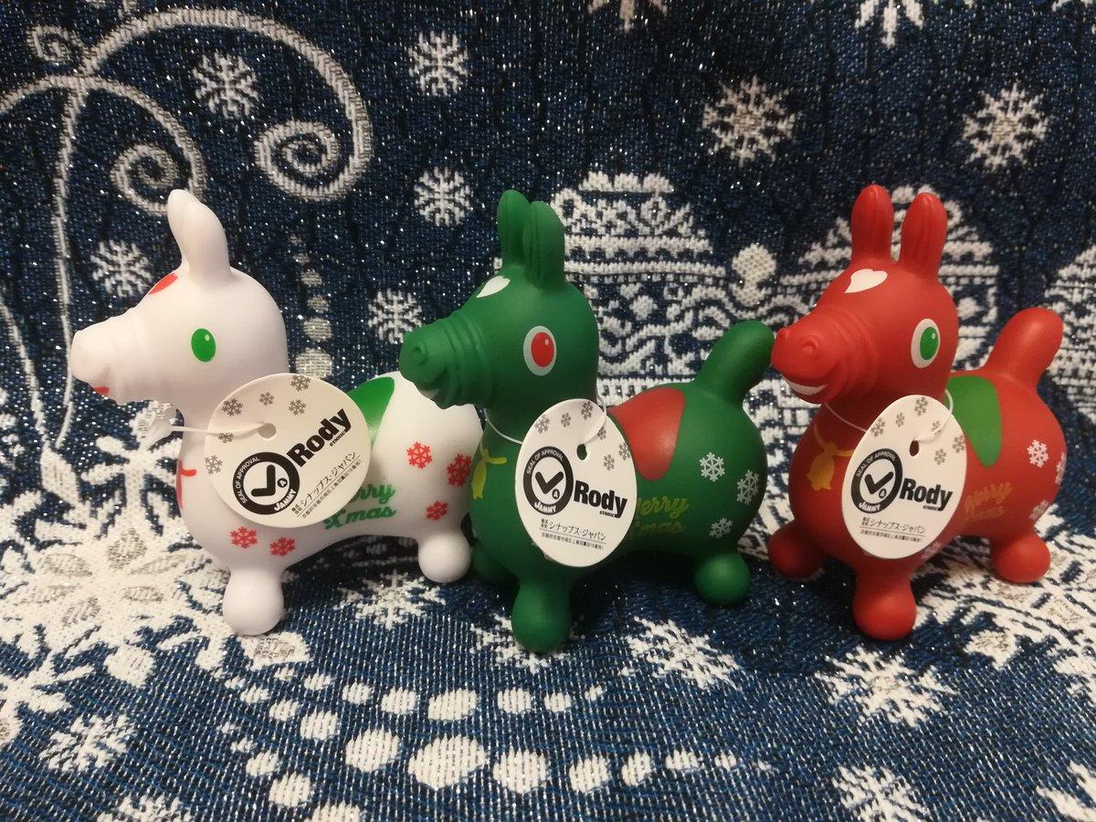 test ツイッターメディア - キャンドゥさんから発売されているクリスマスバージョンのロディちゃんをget!! 首のベルマークが可愛い?? ダッフィー&シェリーメイが何やら乗ってひそひそ話してるわ?? #100均 #ロディ #キャンドゥ #ダッフィー #シェリーメイ #クリスマス https://t.co/ZwPcN99lRR