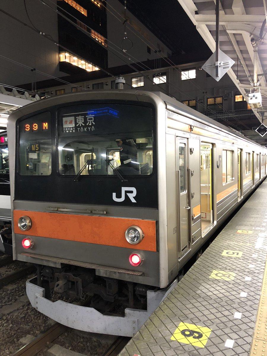 こーじJHハマ線相模原運輸区 (@Y...