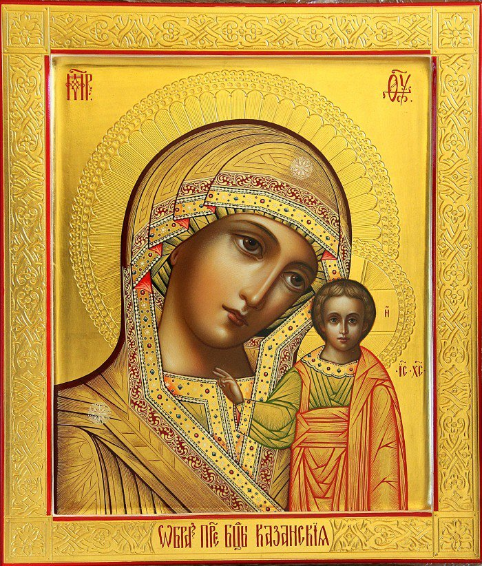 Икона Казанской Божьей Матери в Новошахтинске