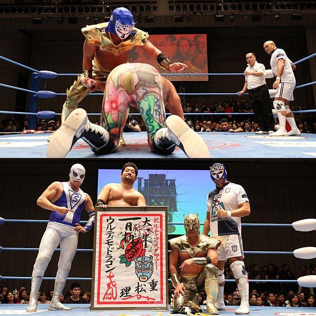 """AJPW:""""Lucha Fiesta Tour 2018"""" Presencia mexicana en Japón 4"""