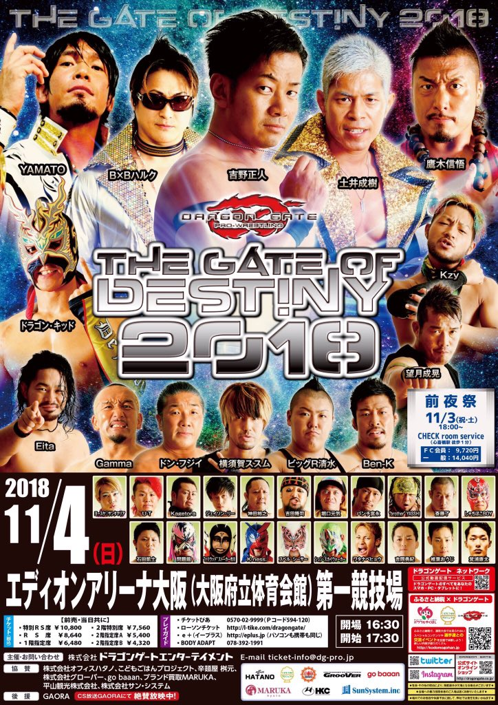 "Dragon Gate:""The Gate of Destiny 2018"" 3 mexicanos en acción 1"