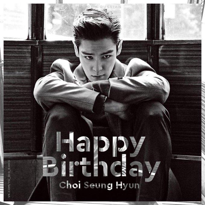 Happy Birthday Choi Seung Hyun!!!
