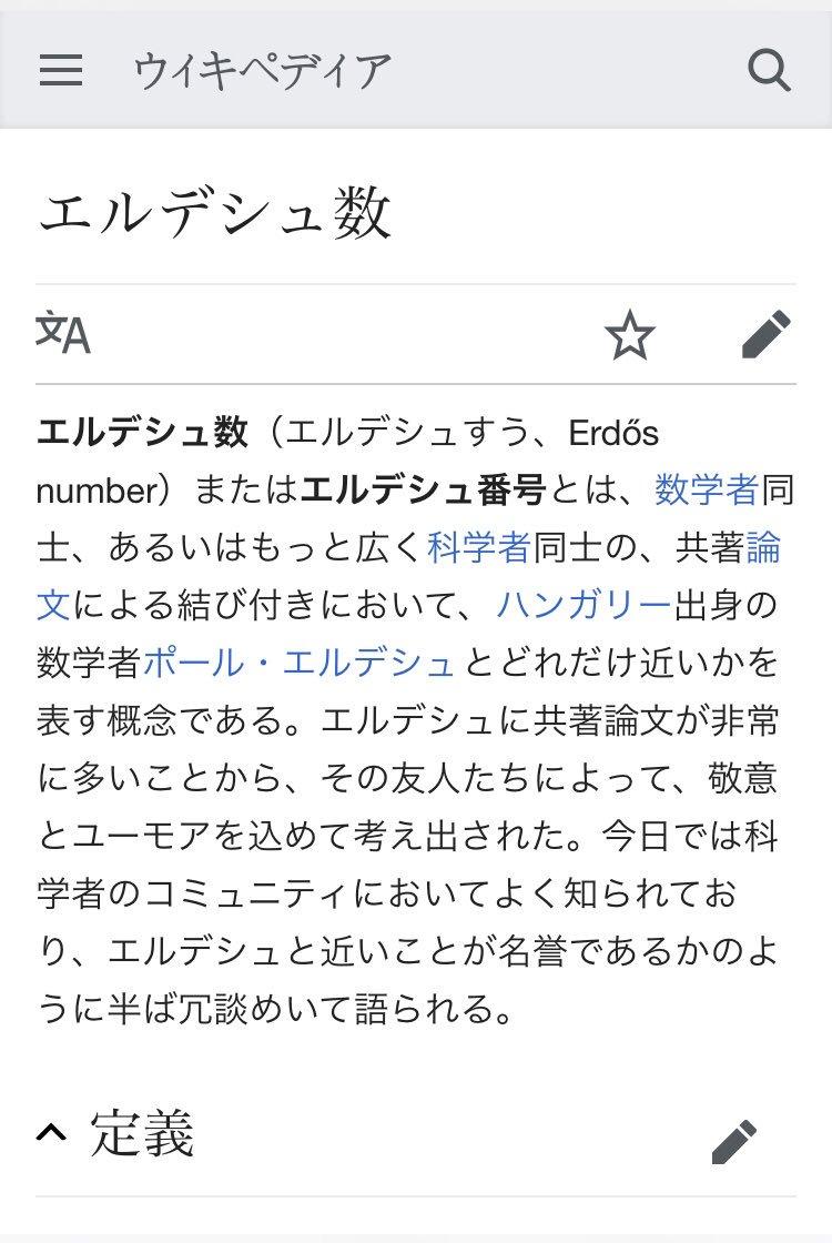 グレブナー基底大好きbot on Twi...