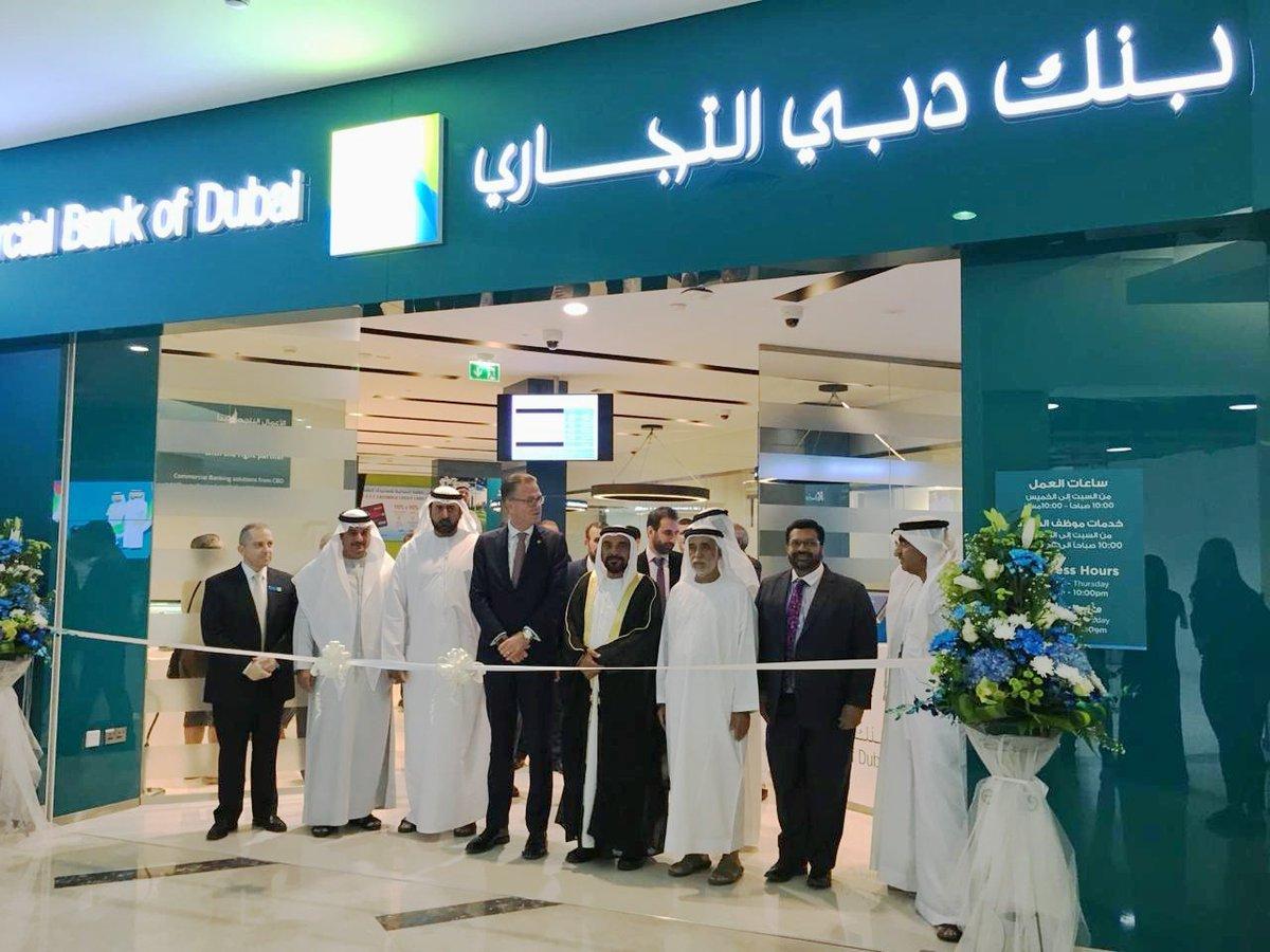 Al Ain Mall On Twitter Commercial Bank Of Dubai Now Open In Ground Floor بنك دبي التجاري مفتوح الآن في الطابق الأرضي Alainmall Alainmalluae Uae Alaincity العين ابوظبي امارات Https T Co 7vedhbobgs