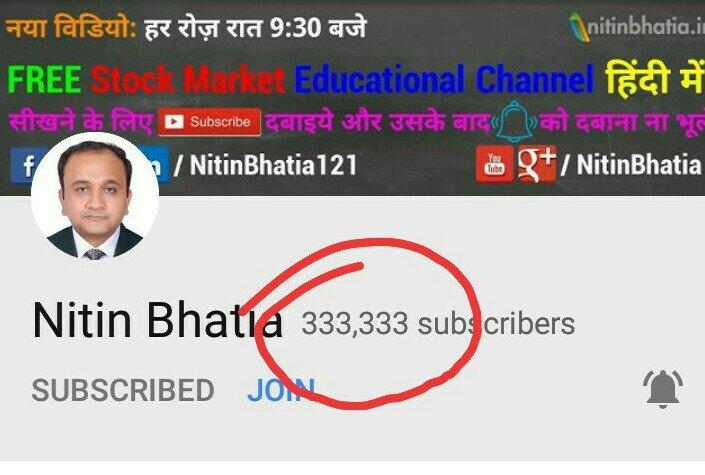 Nitin Bhatia on Twitter: