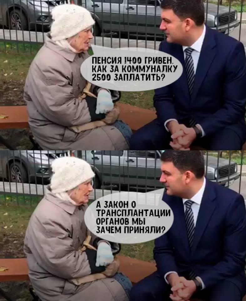 В Україні є молоде покоління реформаторів. Я не бачу нічого схожого в Росії, - Фукуяма - Цензор.НЕТ 5371