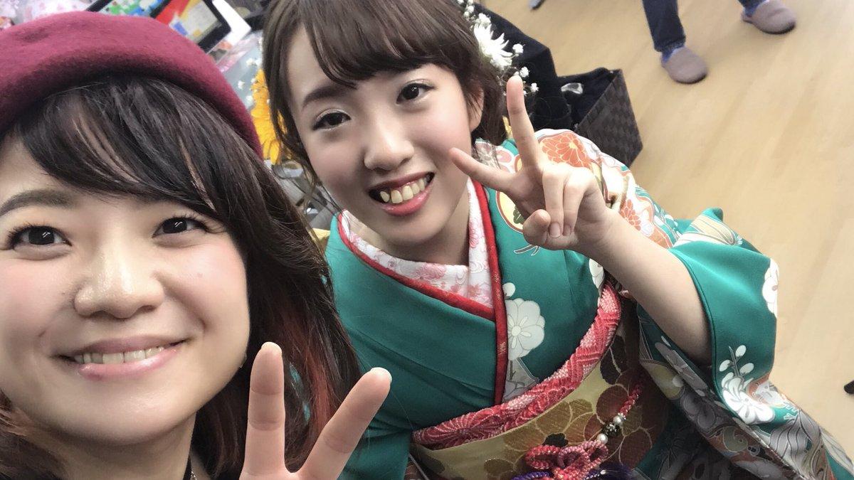 """টুইটারে 新家綾子 和歌山女性美容師 あやちゃん: """"成人式前撮 ..."""