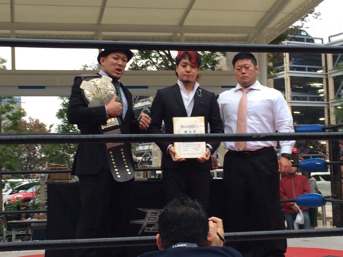 Furasshu nyūsu #9: Breves de la Lucha Libre Japonesa 22