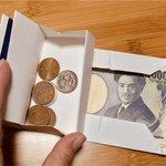 ふつうに使えるかも!wA3用紙で作れる財布がすごい!