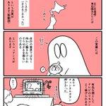 みんなも使ってみよう北海道・東北の方言「~さる」って何かと便利だよ!