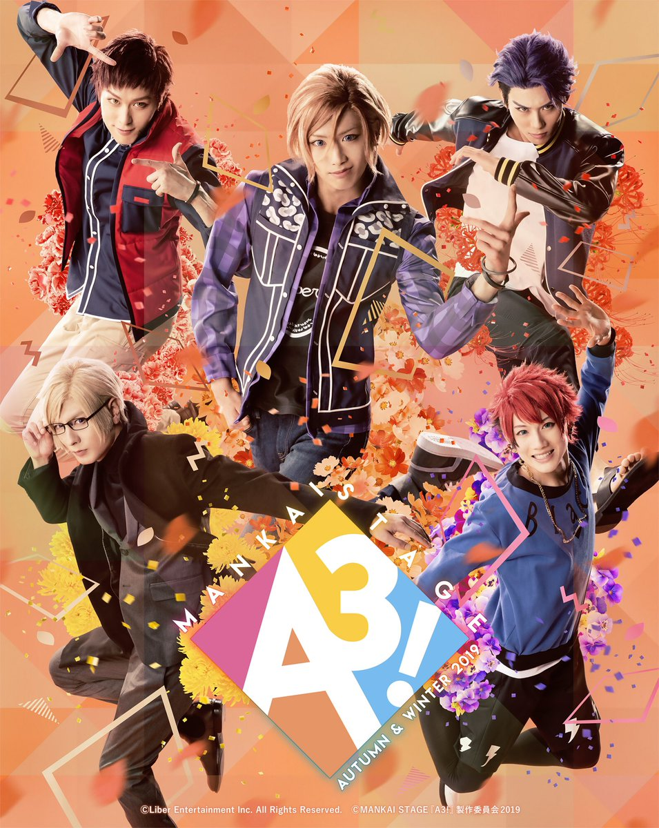 MANKAI STAGE『A3!』さんの投稿画像
