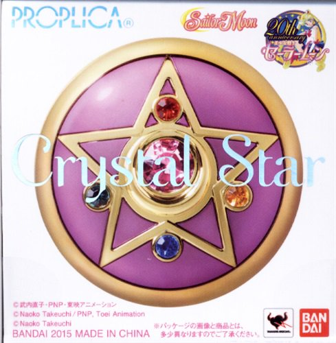 これであなたもセーラームーン♪『PROPLICA #美少女戦士セーラームーン #クリスタルスター』お買取りさせていただきました!! #アキバのお店 #買取 #セーラームーン