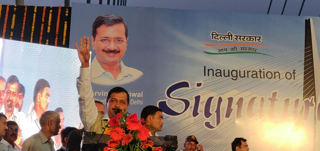 Arvind Kejriwal inaugurated Signature Bridge in New Delhi