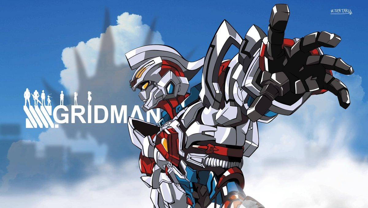 Ultrataku Twitterren どうぞpcなどの壁紙にお使いくださいgridmanイラスト 笑 Ssssgridman Ssss Gridman
