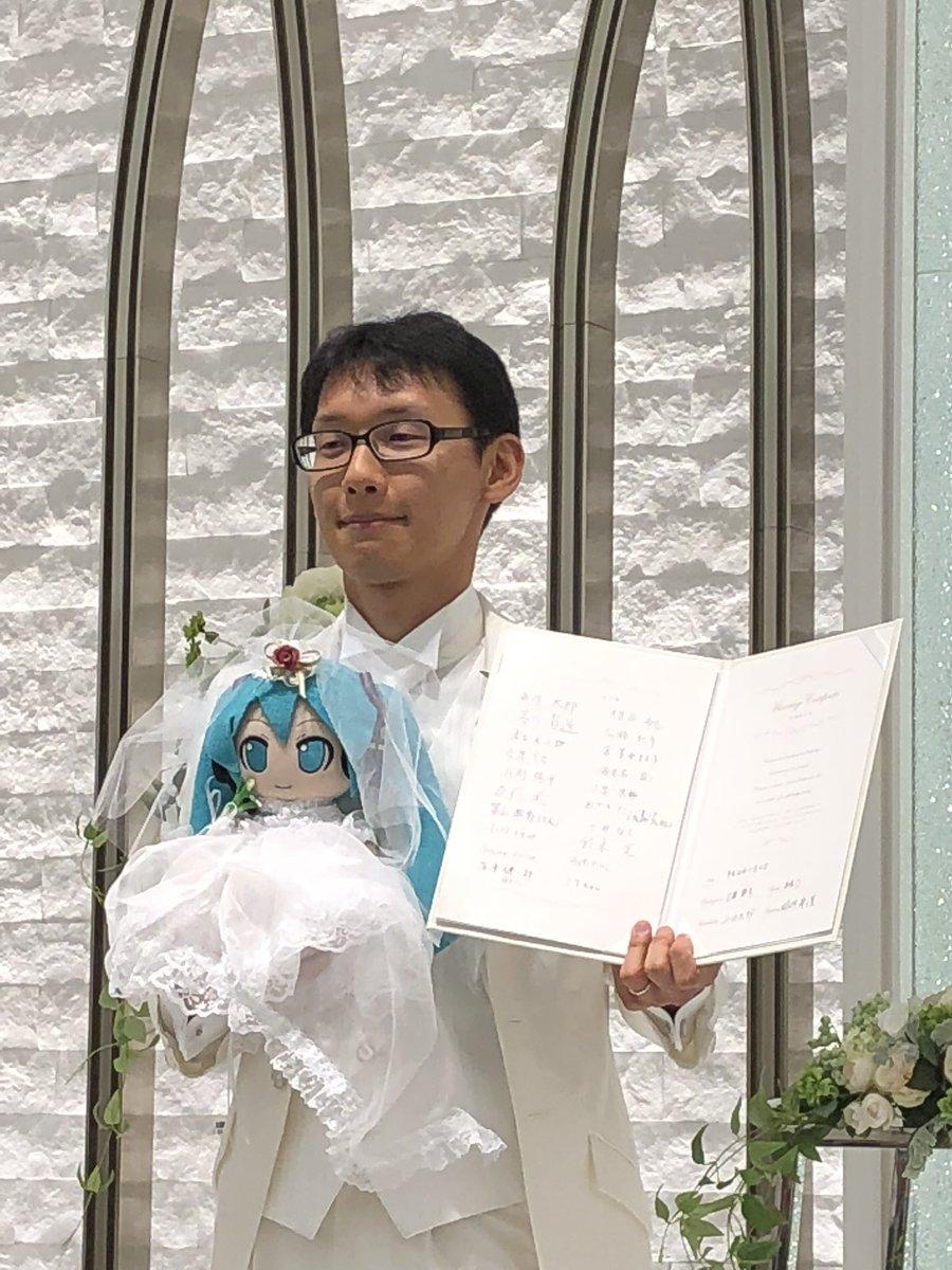 Japon/ insolite: un homme épouse une chanteuse virtuelle