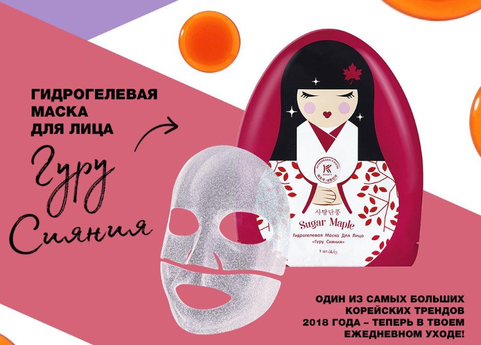 Корейская косметика в эйвон натуральная греческая косметика fresh line купить