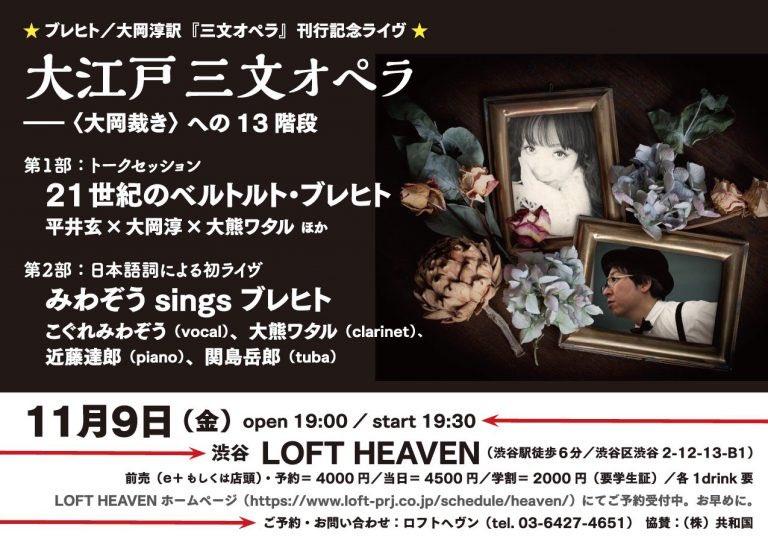 平井玄 (@hiraigen) | Twitter