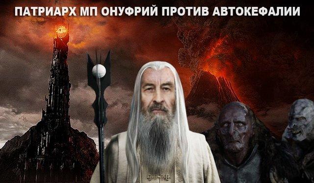 Москва мусить визнати, що український народ має право на автокефалію, - Вселенський патріарх про РПЦ - Цензор.НЕТ 6751