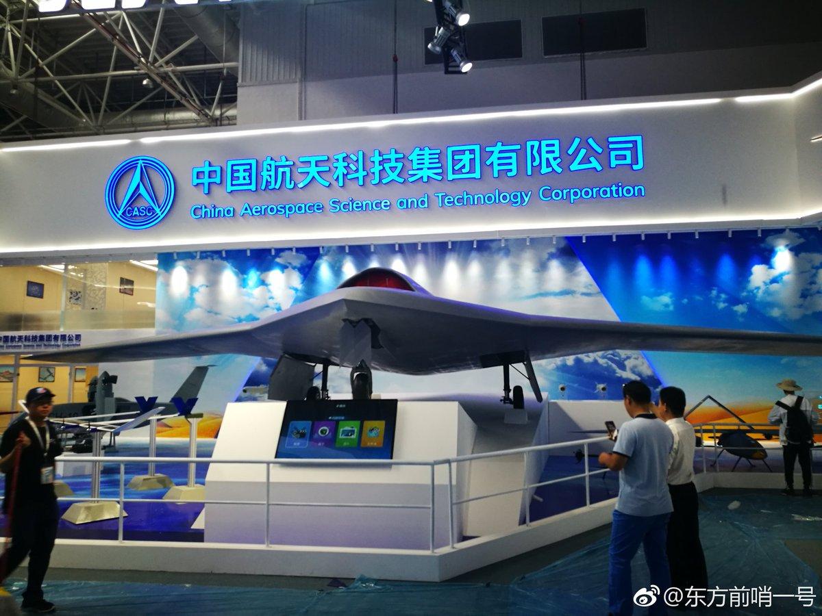 الصين تكشف عن المقاتلة المسيرة الخفية CH-7 DrMvYcdWsAAavm0