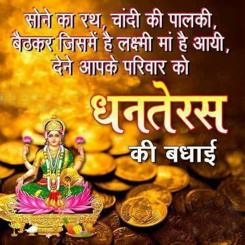 Happy birthday Virat Kohli God Bless You