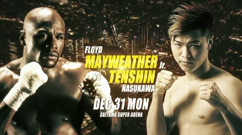 MMA Mayweather
