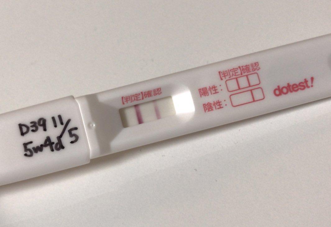 5日目 陰性 妊娠検査薬