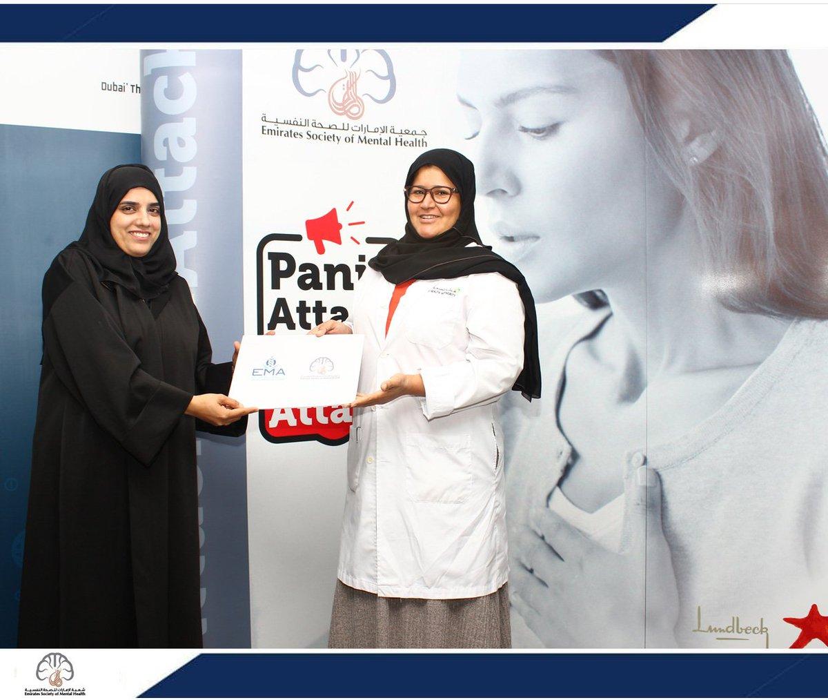 """Panic Attack or Heart Attack"" by Emirates Society of Mental Health happened last 25 October @ Rashid Hospital, Hall B - Dubai Health Authority.   Conducted by Dr. Samia Alkhoori @samia.abul 👩🏻⚕️   #EMA #ESMH #MentalHealth #MentalHealthAwareness #PanicAttack #HeartAttack #2018"