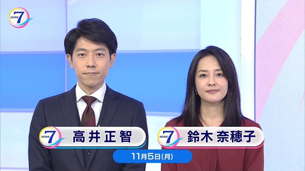 斉藤孝信 現在