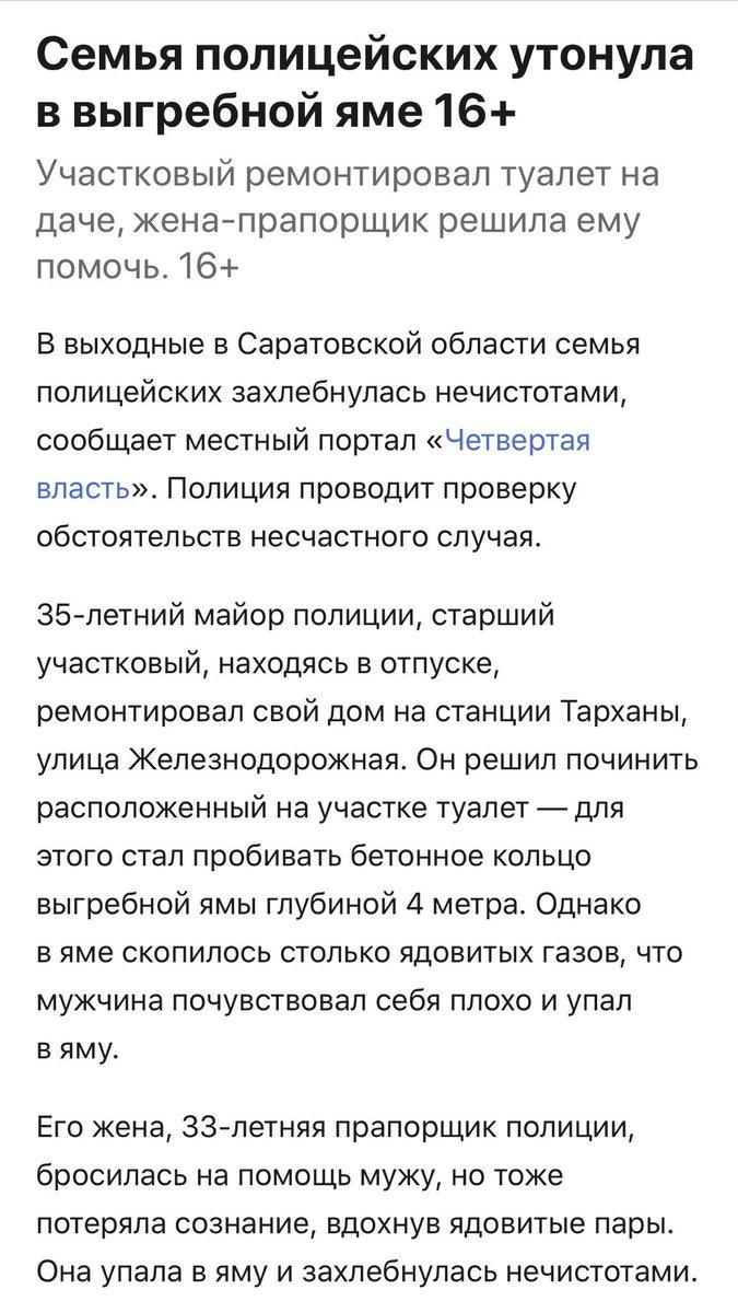 Нарушение прав человека в оккупированном Крыму должно стать основанием для ужесточения санкций против РФ, - Джеппар в ООН - Цензор.НЕТ 8224