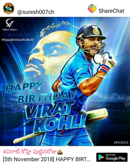 WISH YOU A HAPPY BIRTHDAY VIRAT KOHLI....