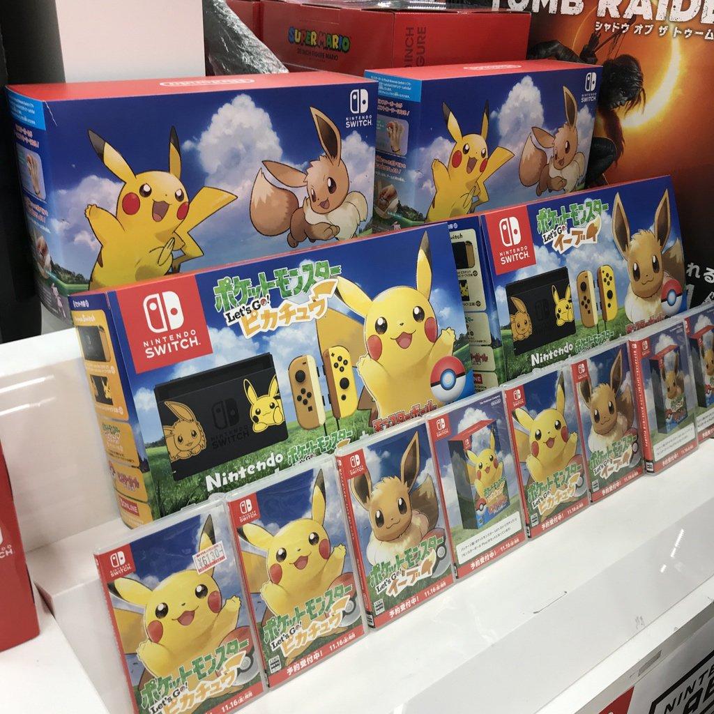 Pokémon y Tamagotchi tienen entre manos una colaboración épica movil — Rumor