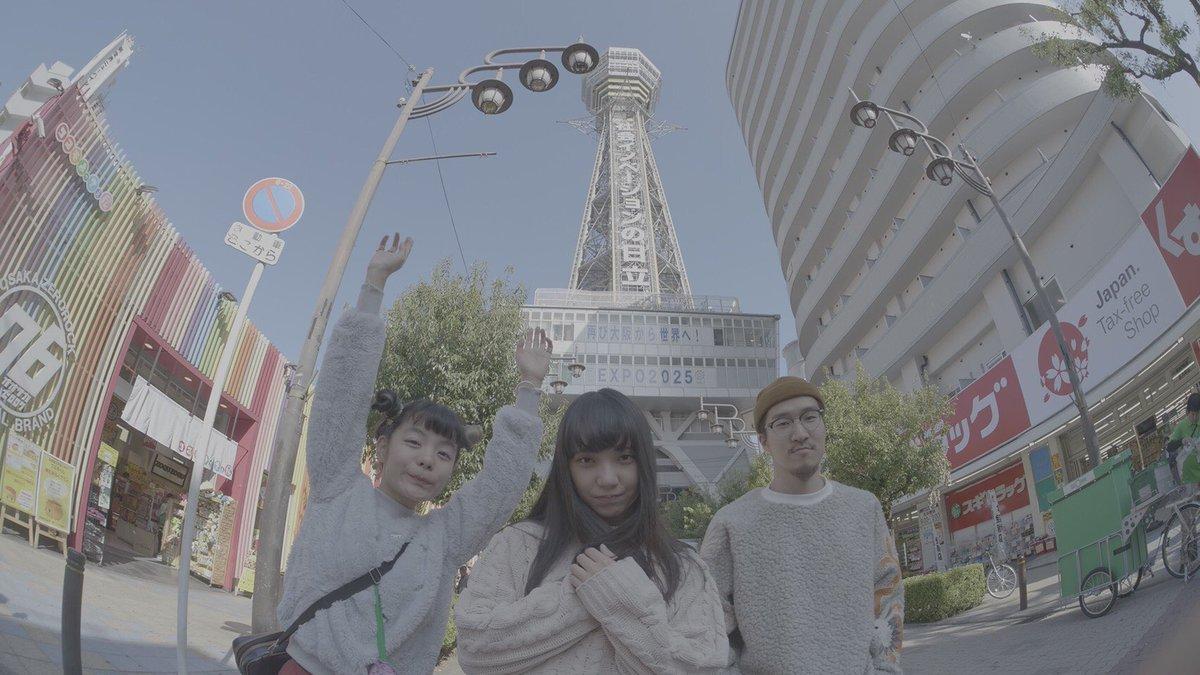 そして主演はしろいこ @ciroiko  さんです!!  ちょっと雰囲気ある写真を添えて、新曲『てんのうじのZOO』お楽しみに🔥モコモコ〜〜  #てんのうじのZOOMV撮影 7