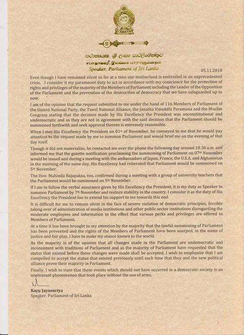 SRI LANKA @ 2020 - Page 2 DrPFW81XQAIOhet?format=jpg&name=small