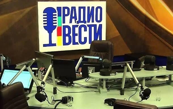 """Наостанок """"Вести.Радио"""" отримали штраф за порушення мовних квот на суму 22,8 тис. грн.  Історія """"Вести.Радио"""" завершується – після зміни власника радіостанція мовитиме у Дніпрі під позивним """"Максимум ФМ"""" http://bit.ly/2Qq7v2s  #КвотиПрацюють #НацРада #МінСтець"""