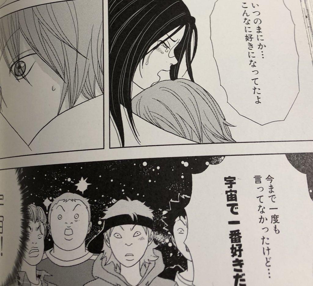 沢田 ごくせん 慎 ヤンクミ
